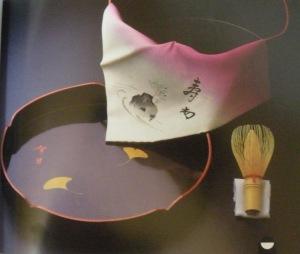 Kanreki Fukusa and Benio Chasen